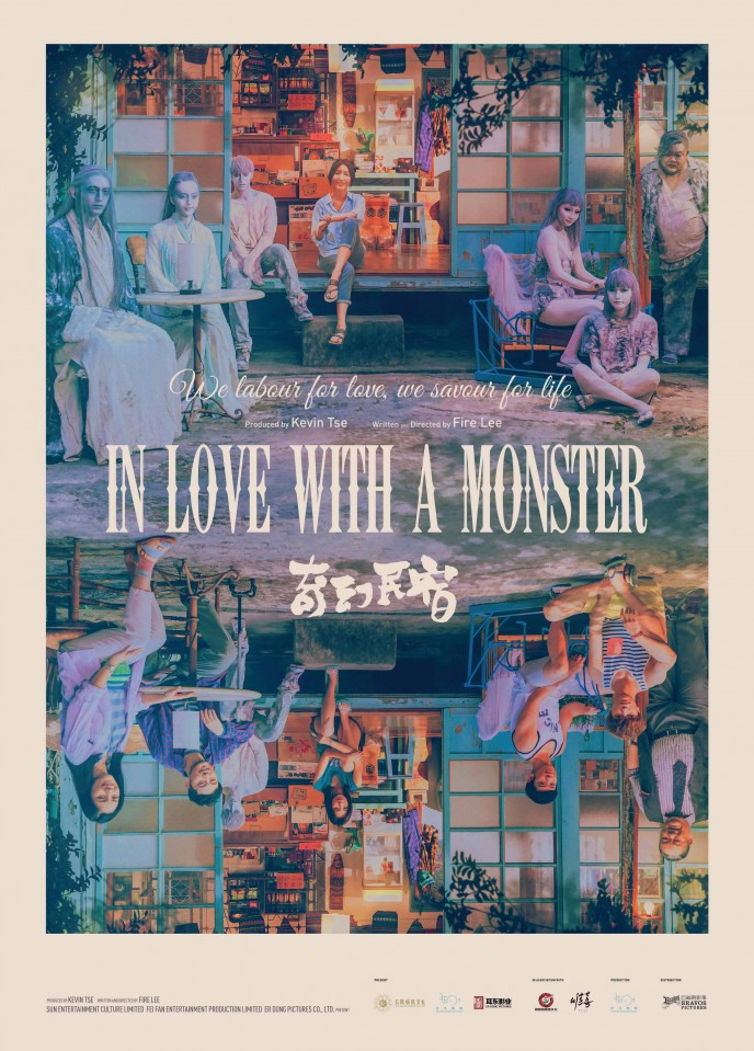 Filmart_-In-Love-With-Monster-688x959